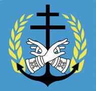 Официальный сайт Североморской епархии